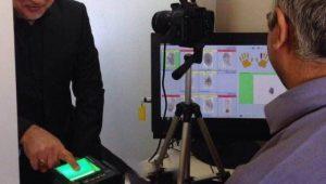 اسکنر اثر انگشت real scan g10